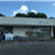 2767 East College Avenue-2